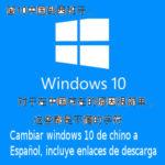 pasar de chino a español windows 10